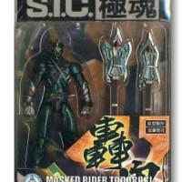 S.I.C. Ultimate Soul Kamen Rider Todoroki - BANDAI