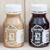 Jual BOTOL / JAR PLASTIK MILK TEA SUSU KOPI COFFE JUS YOGHURT 250 ml Murah