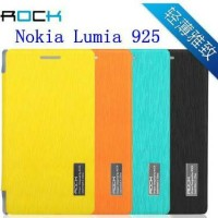 Flip Case Rock Nokia Lumia 925 Elegant Series