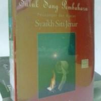 Novel Syekh SITI JENAR|jld-4 #Perjuangan & Ajaran #Dkonstruksi Sejarah