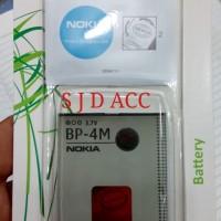 harga BATERAI NOKIA BP 4M Tokopedia.com