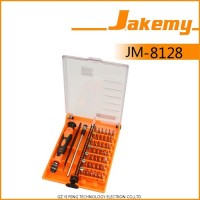 Jakemy 45 In 1 Interchangeable Magnetic Precision Screwdriver Set