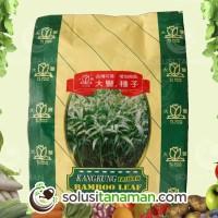 Benih Kangkung Bambu @500g Biji Bibit Tanaman Sayur Sayuran Hidroponik