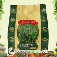 Kangkung Lebar @500g Biji Benih Sayuran Bibit Sayur Tanaman Hidroponik