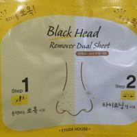 Etude House Black Head Removal Dual Sheet
