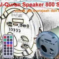 Al-Quran Speaker 800 Series