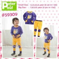 Piyama/baju Tidur Anak Owl