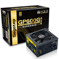 SEGOTEP GAMING PSU 500W - GP600G - 80 + GOLD