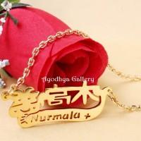 Kalung Nama Lapis Emas Variasi Huruf Kanji - Korea - Perhiasan Nama