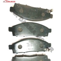 harga Kampas Rem Depan Mitsubishi Galant V6-24 2.5 L (brake Pad) Tokopedia.com