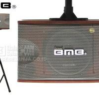 harga Star Audio-distributor Dealer Bmb Speaker Cs 450 Mkii Se Tokopedia.com