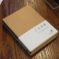 Our Story Begins Ruled Pocket Notes Set