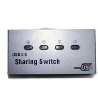 XP GainTech USB Sharing Switch for USB Printer 4 Port