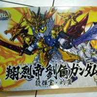 Shouretsutei Ryuubi Gundam (SD)