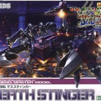 1/72 HMM Zoids EZ-036 Death Stinger
