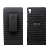 harga Sony Xperia Z1 Armor Case Cover Casing with Belt Clip Sabuk Pinggang Tokopedia.com