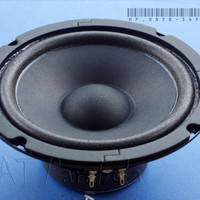 harga Speaker Woofer Acr-c610wh 6 Inch Tokopedia.com