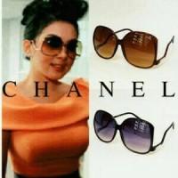 harga Kacamata Chanel syahrini ainun box sleting Tokopedia.com