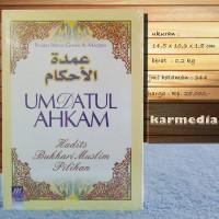Umdatul Ahkam Hadits Bukhari Muslim Pilihan ( Media Hidayah )