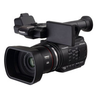 harga Panasonic AG-AC90A AVCCAM Professional Camcorder Tokopedia.com