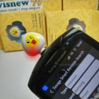 Tasongo IR Smartphone Handphone Remote Control For TV/DVD/AC