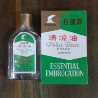 Polar Bear Brand Essential Embrocation 18 ml