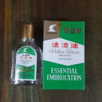 Polar Bear Brand Essential Embrocation 8 ml