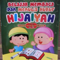 Belajar Membaca, Menulis Huruf Hijaiyah, Al-quran