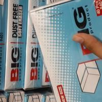 Penghapus/ Eraser/ Penghapus Karet/ White Big/ Putih/ Besar