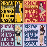 SISTAR - 3rd Mini Album : Shake It (Random ver.)