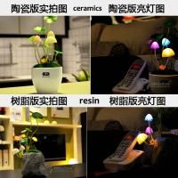 Lampu Avatar Keramik Besar Jamur 7 warna LED Automatic Mushroom Light