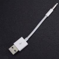 harga Kabel Data Ipod Shuffle Generasi 3 & 4 || Sync & Charger Ipod Shuffle Tokopedia.com
