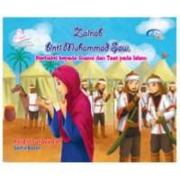 Zainab binti Muhammad SAW