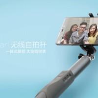 harga Tongsis iPearl Bluetooth Monopod Xiaomi Yi GoPro Smartphone Android Tokopedia.com