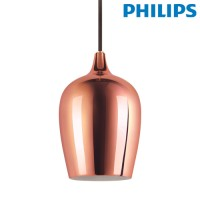 Philips 41058 Lustre Pendant - Lampu Gantung - Copper Red - Merah