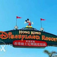 tiket disneyland hongkong child
