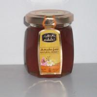 Madu Arab Al Shifa 125gr