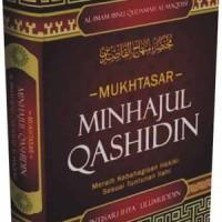 Mukhtasar Minhajul Qashidin, Ibnu Qudamah al-Maqdisi