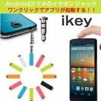 Pressy Mi Key Smart Quick Button Dustproof Xiaomi earphone Android