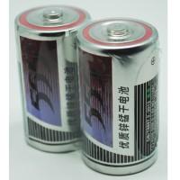 Extra Heavy Duty Battery R20S 1.5V - 2pcs