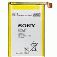 Battery / batre / baterai Sony Xperia sp  c5302