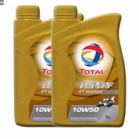 Oli Motor Terbaik TOTAL Oil (Made in France) Hi-Perf 4T Racing 10W-50