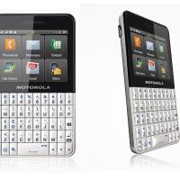 Motorola Ex-119 New BNOB
