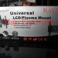 Bracket TV Rayden LCD-807