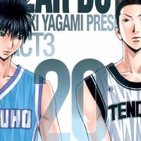 Komik Seri: Dear Boys Act 3 ( Hiroki Yagami ) - 1104