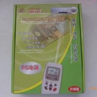 Modul AC/PCB AC Split mainboar Multi universal + Remote Controller