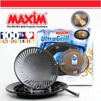 Maxim Ultra Grill 25cm