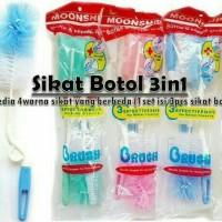 Jual sikat botol 3 in 1 moonship moon ship bottle brush anak bayi Murah