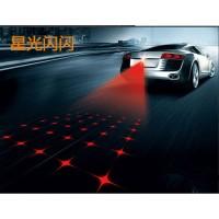 Lampu Laser Kabut Mobil Motif Bintang2 / FOG Laser Taillight Blac- A318
