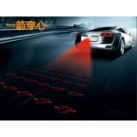 Lampu Laser Kabut Mobil Motif Hati / FOG Laser Taillight Blac- A319